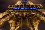 eifel-tower-by-night-panorama